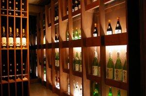 山形の地酒が楽しめる『蔵膳』