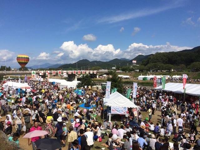第28回日本一の芋煮会フェスティバル in 山形