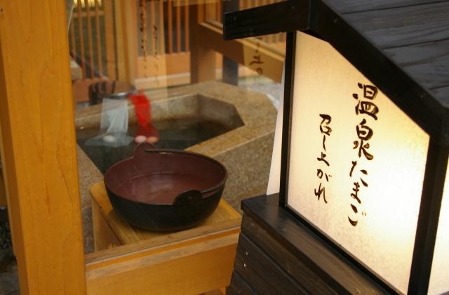 山寺から一番近い天童温泉でリーズナブルに過ごす温泉旅♪滝の湯ベーシックプラン