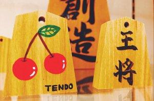 天童と言えば、将棋。ということで書き駒はマストですよね。