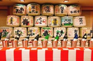 日本酒勢ぞろい