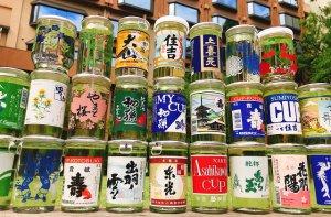 県産酒カップ酒