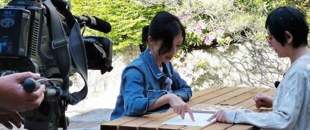 山形県内にお住まいの方必見!6月14日さくらんぼテレビの旅番組にて当館が放送されます!!