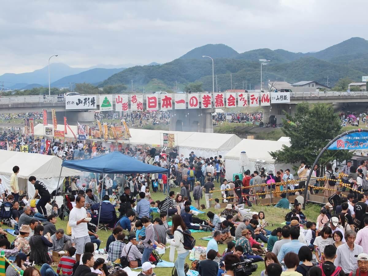 山形の日本一の芋煮会