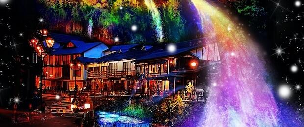 【終了しました】2020年12月10日〜12月16日|天童温泉から行く、銀山温泉千年廻廊ツアー